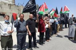 طولكرم: وقفة لاحياء ذكرى النكبة أمام المصانع الاسرائيلية الكيماوية
