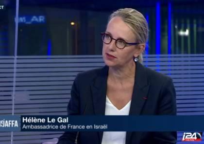 سفيرة فرنسا لدى اسرائيل: سننقل سفارتنا الى القدس بعد التوصل لاتفاق سلام