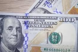 ارتفاع اسعار العملات