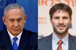 """قناة عبرية : مخاوف خليجية من مشاركة """"اليمين المتطرف"""" بالحكومة الإسرائيلية"""