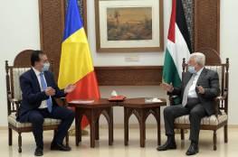 رام الله: تفاصيل اجتماع الرئيس عباس ورئيس وزراء رومانيا لودوفيك أوربان...