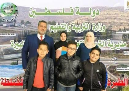 فلسطين ضمن المراكز الثلاثة الأولى في مسابقة الذكاء الاصطناعي العالمية