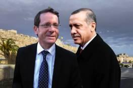 قناة إسرائيلية تكشف ما وراء مكالمة أردوغان وهرتسوغ
