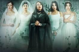 قصة وموعد عرض مسلسل ضحايا حلال السعودي والقناة الناقلة