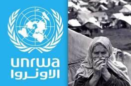 الأونروا تطلق مناشدة لتوفير 1.5 مليار دولار لدعم لاجئي فلسطين عام 2021