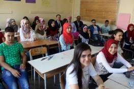 التعليم بغزة: انتظام الدوام في جميع المدارس يوم غد