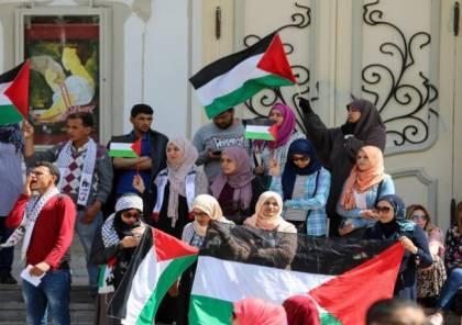 مدارس تونس تتضامن مع فلسطين