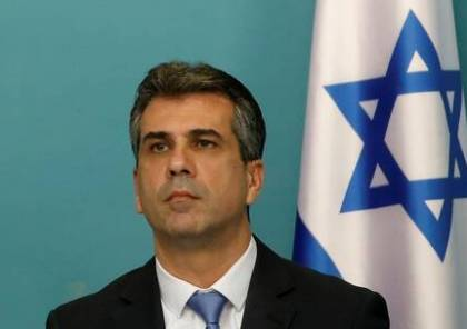 ايلي كوهين: تقارب قطر مع السعودية يزيد من فرص التطبيع مع إسرائيل
