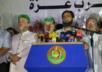 """حماس: نمتلك عدة خيارات لفتح """"الأبواب المغلقة""""وندير المعركة السياسية بكل حكمة"""