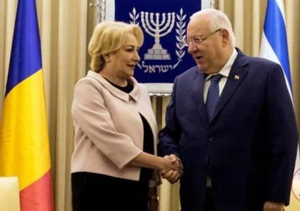رومانيا وهندوراس تعلنان نقل سفارتهما إلى القدس