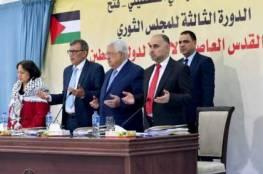 """""""ثوري فتح"""" يدعو الأمتين العربية والاسلامية للإيفاء بالتزاماتها تجاه القدس وأهلها"""
