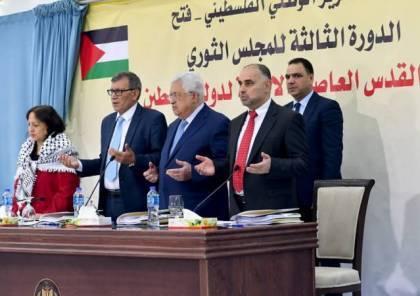 """""""ثوري فتح"""" يواصل اجتماعاته لبحث التصدي للحلول التصفوية"""