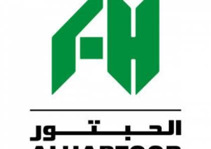 أكبر شركة قابضة في الإمارات ستفتح مكتب تمثيلي لها في دولة الاحتلال