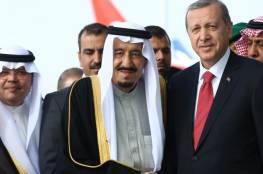 """شاهد : السعودية ترد على هجوم أردوغان عليها بسبب """"صفقة القرن""""بالصوت والصورة"""
