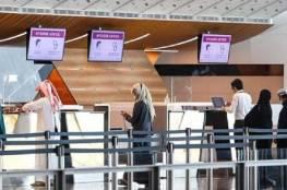 قطر تعلن عن تحديثات في سياسات السفر والعودة