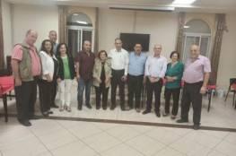انتخاب هيئة ادارية جديدة لجمعية بيت القديس نقولاوس الخيرية