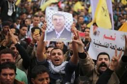 """""""التيار الاصلاحي"""": الإضراب الشامل لتذكير العالم بجرائم الاحتلال"""