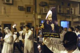 السعودية.. السجن 15 سنة على الخروج في مظاهرة معادية للدولة