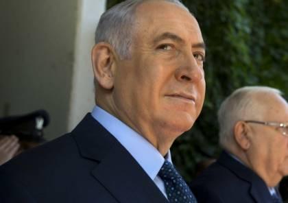 نتنياهو يتراجع ويقبل بشرط سيئول لتوقيع الاتفاق معها