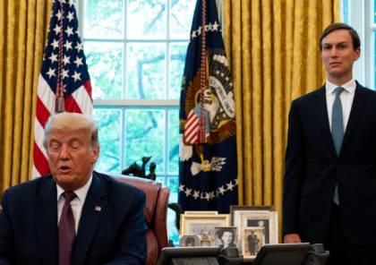 كتاب جديد: ترامب يكشف أن ولاء كوشنر للإسرائيليين أكثر من ولائه لوطنه