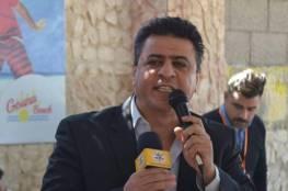 """""""فتح"""": شعبنا سيفشل كل المشاريع الاستيطانية وستقام الدولة الفلسطينية"""