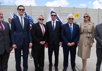 """كشف تفاصيل مثيرة و كاملة لـ""""صفقة القرن""""... وثيقة مسربة داخل وزارة الخارجية الإسرائيلية"""