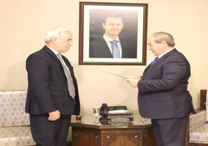 المقداد يتسلم أوراق اعتماد السفير الفلسطيني الجديد في دمشق