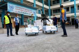 رابط فحص كابونة الوكالة 2020 كوبونات الأونروا في غزة