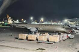 إسرائيل تعلن وصول طائرة مساعدات إماراتية للفلسطينيين لمطار بن غوريون