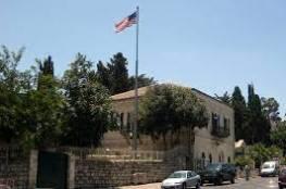 قناة عبرية: واشنطن تفتتح قنصلية لها في القدس الشرقية قريبا