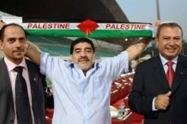 """مارادونا: """"قلبي فلسطيني"""""""
