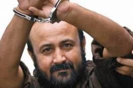 مصادر عبرية: مروان البرغوثي ليس ضمن قائمة فتح في الانتخابات المقبلة