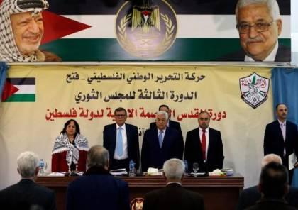 ثوري فتح: فلسطين ليست للبيع ولن نفوض أحدا للحديث باسمنا