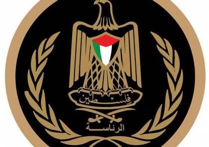الرئاسة الفلسطينية تدين جريمة قتل الطفل عودة في قرية أودلا