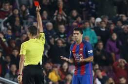 رفض استئناف برشلونة لعقوبة لويس سواريز في كأس الملك