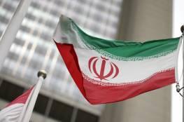 """إيران تنتقد بشدة """"إهمال"""" الوكالة الدولية للطاقة الذرية لبرنامج النووي لإسرائيل"""