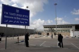 اتفاقية جديدة بين السلطة الفلسطينية واسرائيل حول سفر المواطنين في قطاع غزة