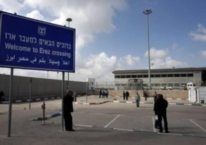 وصول وفود لغزة ومغادرة حافلة عبر بوابة بيت حانون