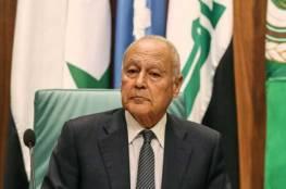 أبو الغيط يكشف عن ثلاث دول ترغب بعودة سوريا إلى الجامعة العربية- (فيديو)