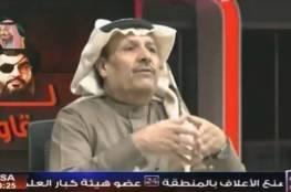 فيديو.. محلل سعودي: إيران تدعم المليشيات الإرهابية بالسلاح كحماس والجهاد