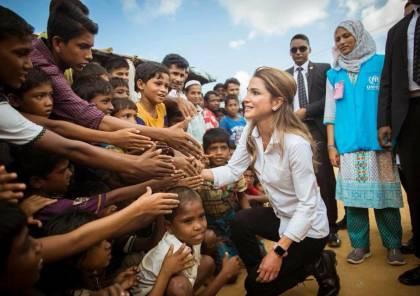 صور: الملكة رانيا تزور مخيمات مسملي الروهينغا في بنغلادش وهذا ما قالته