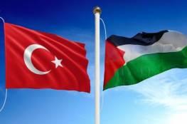 اجتماع فلسطيني تركي في أريحا يبحث تعزيز التبادل التجاري الزراعي