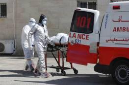 """الصحة: 9 وفيات و 220 إصابة بـ""""كورونا"""" في فلسطين"""