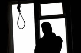 غزة: انتحار شاب في رفح.. الثاني في يومين