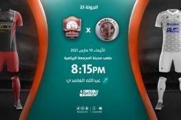 ملخص هدف مباراة الفيصلي والرائد في الدوري السعودي 2021