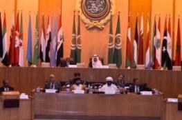 """""""البرلماني العربي"""": """"صفقة القرن"""" اتفاق من طرف واحد ولا تمثل خطوة باتجاه السلام"""