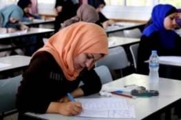 """""""التربية"""": نحو 46 ألفا تقدموا لاختبار التوظيف اليوم"""