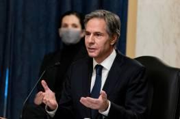 وزير الخارجية الأمريكي: السعودية شريك أمني مهم لكننا سنرفع قضية حقوق الإنسان