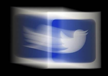 تويتر يجري استطلاعا حول كيفية التعامل مع حسابات القادة السياسيين
