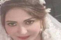 ضحية شهر العسل ..مقتل عروس على يد زوجها ووالدته